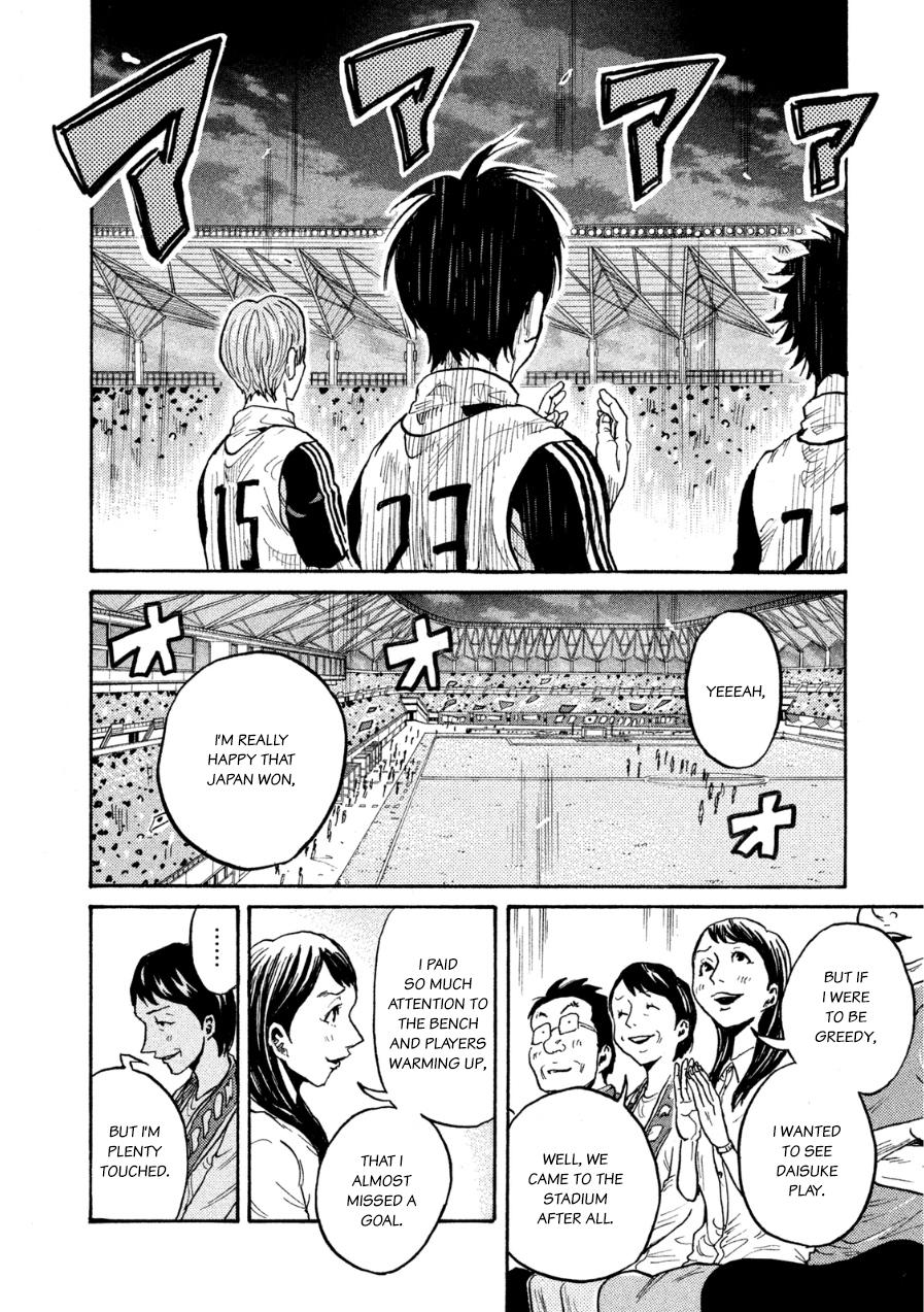 Manga Giant Killing - Chapter 365 Page 16