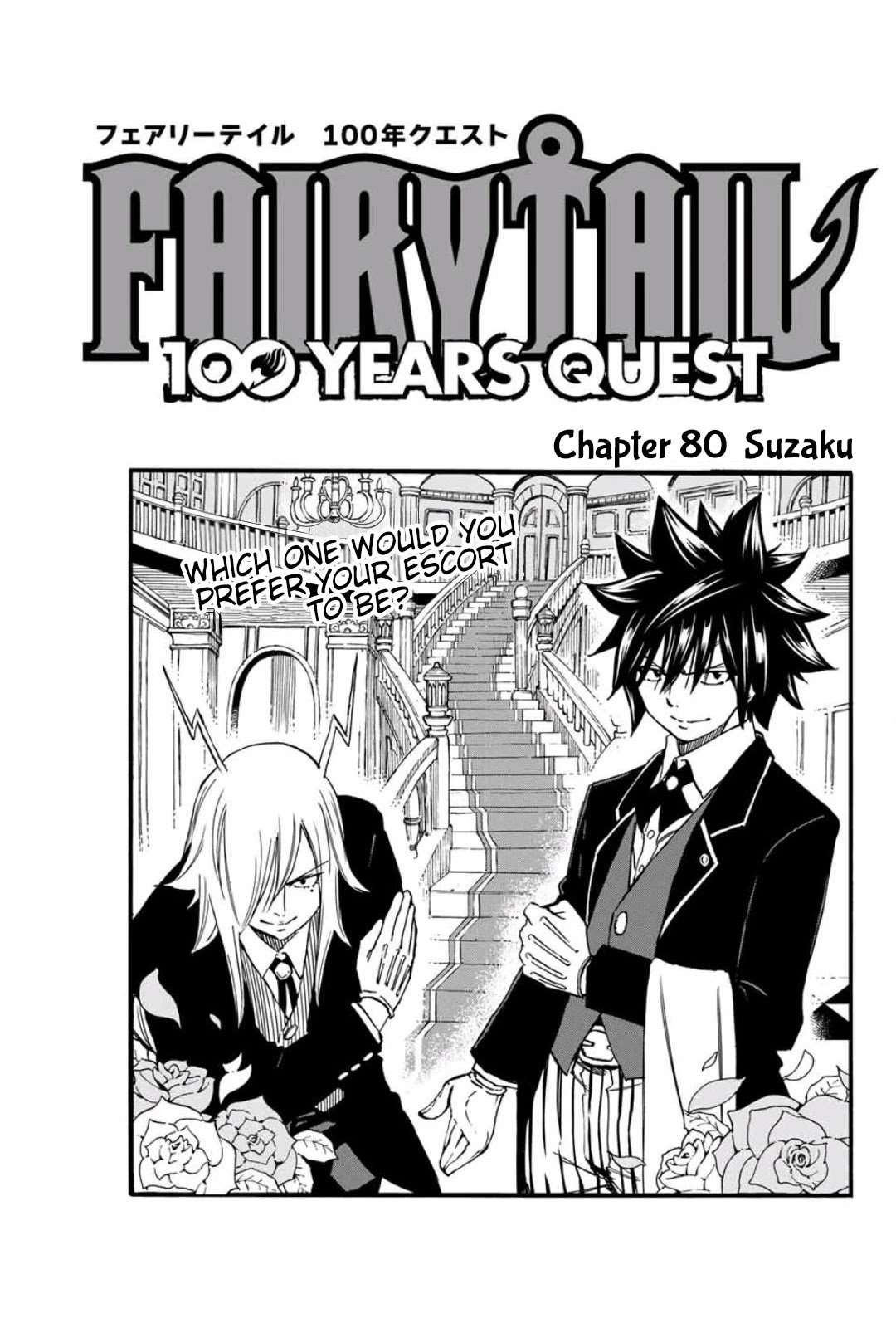 Manga Fairy Tail: 100 Years Quest - Chapter 80 Page 1