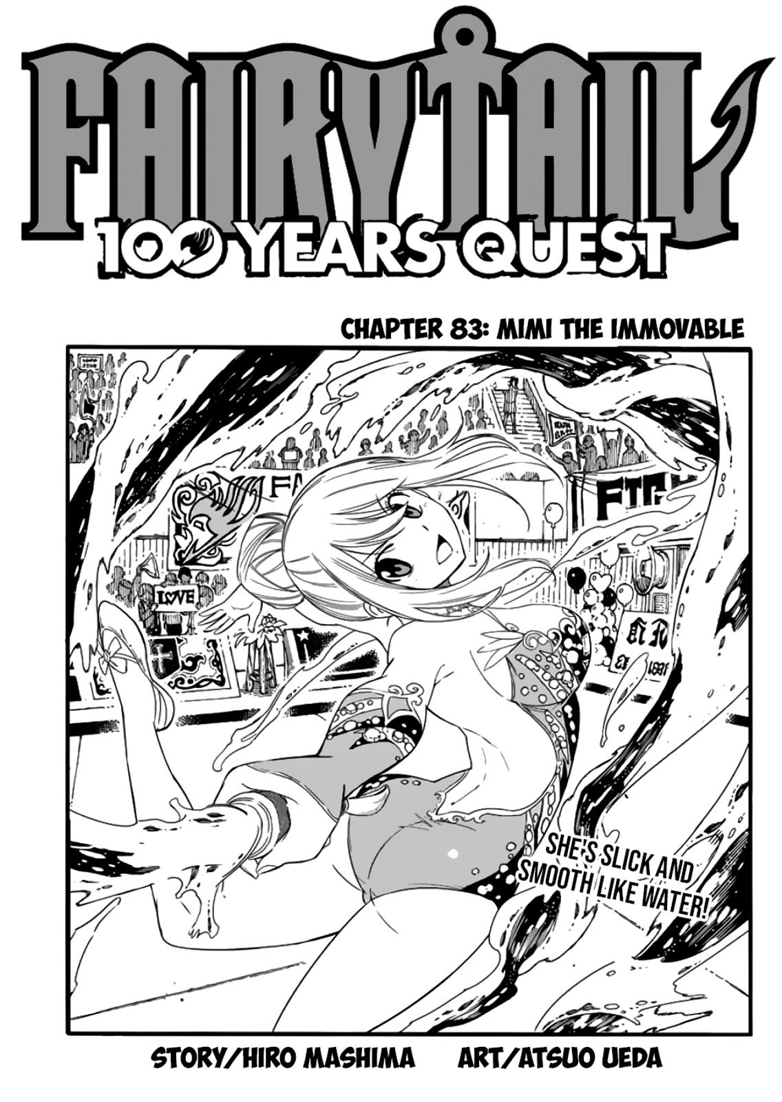 Manga Fairy Tail: 100 Years Quest - Chapter 83 Page 1