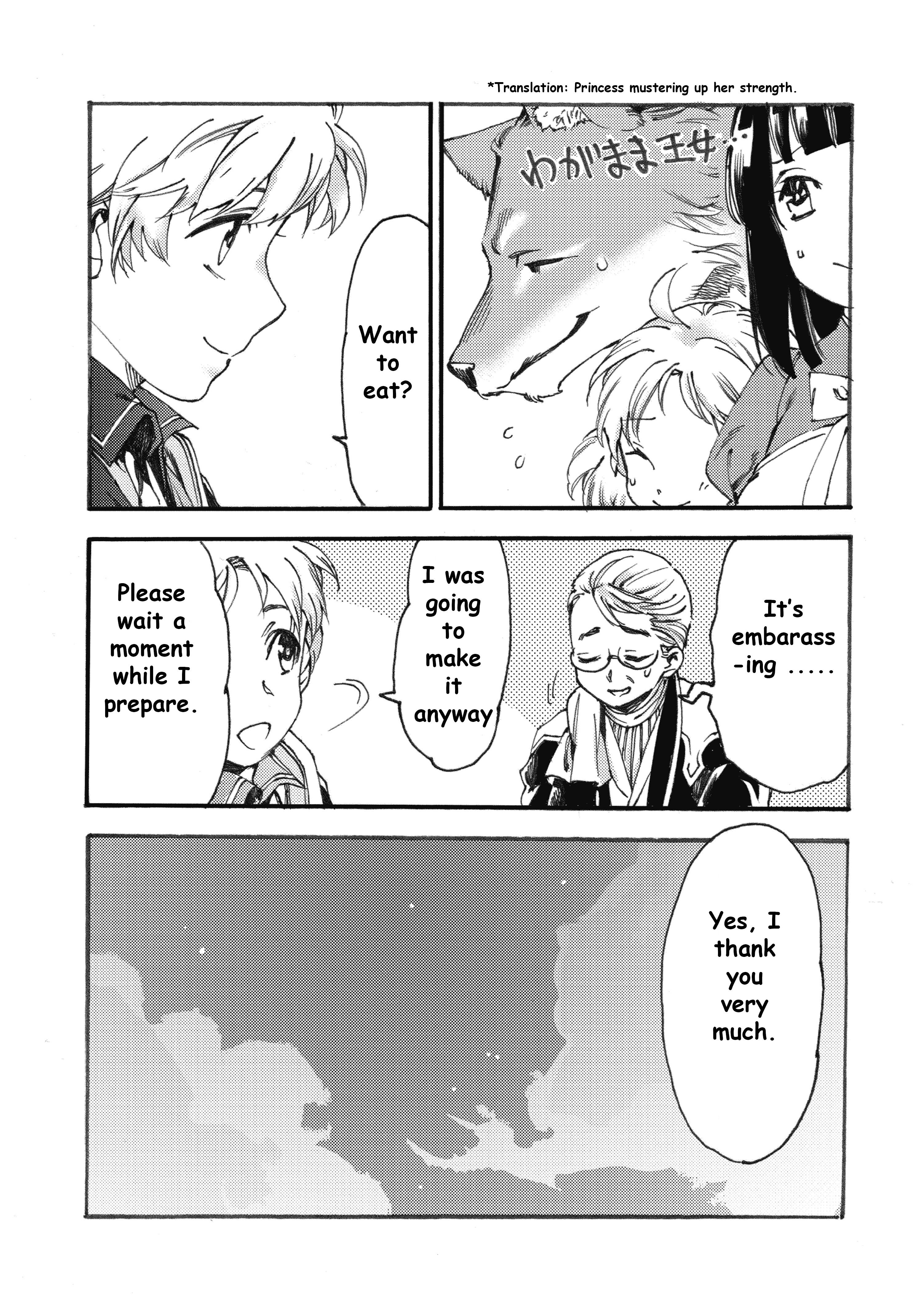 Manga Heart-Warming Meals with Mother Fenrir - Chapter 6 Page 12