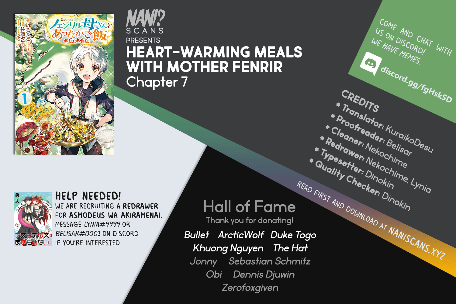 Manga Heart-Warming Meals with Mother Fenrir - Chapter 7 Page 1