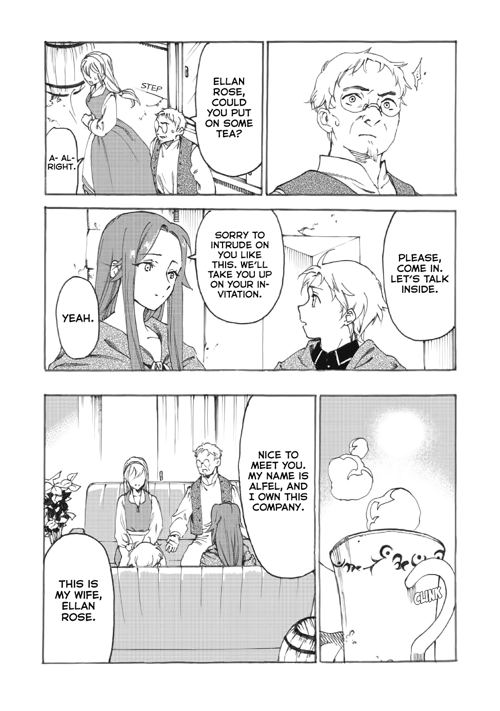 Manga Heart-Warming Meals with Mother Fenrir - Chapter 12 Page 3