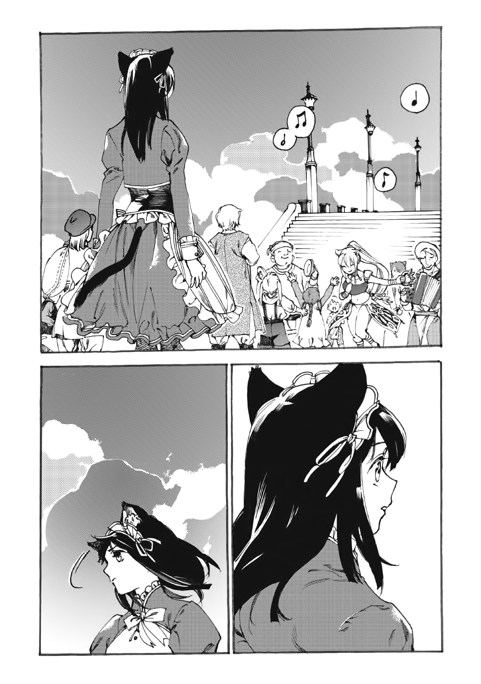 Manga Heart-Warming Meals with Mother Fenrir - Chapter 13.1 Page 9