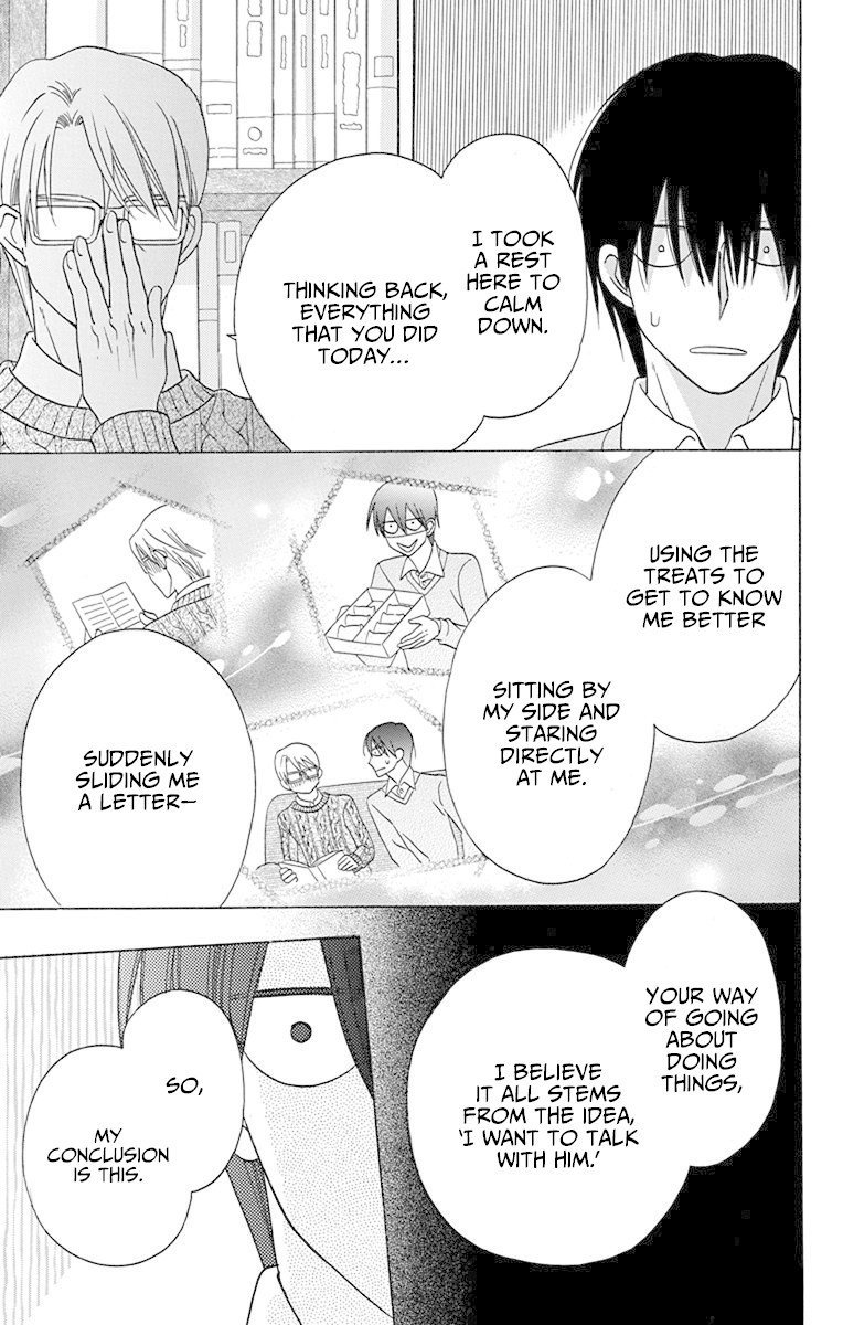 Manga Kawaii Hito (SAITOU Ken) - Chapter 16 Page 41