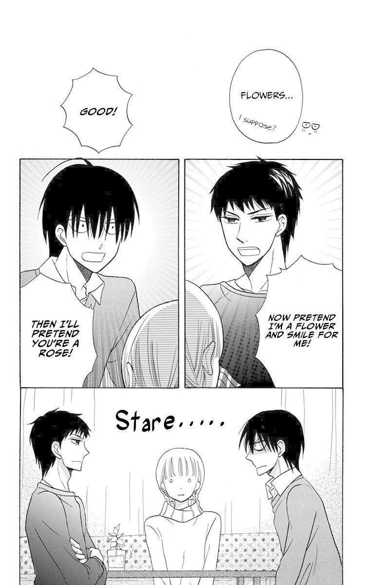 Manga Kawaii Hito (SAITOU Ken) - Chapter 16 Page 26