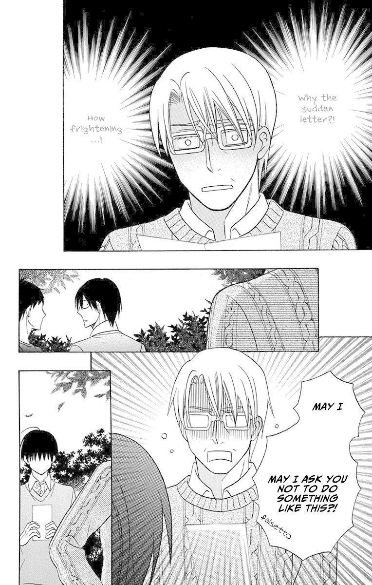 Manga Kawaii Hito (SAITOU Ken) - Chapter 16 Page 34
