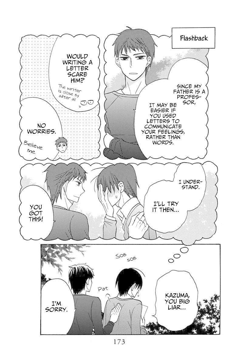 Manga Kawaii Hito (SAITOU Ken) - Chapter 16 Page 35