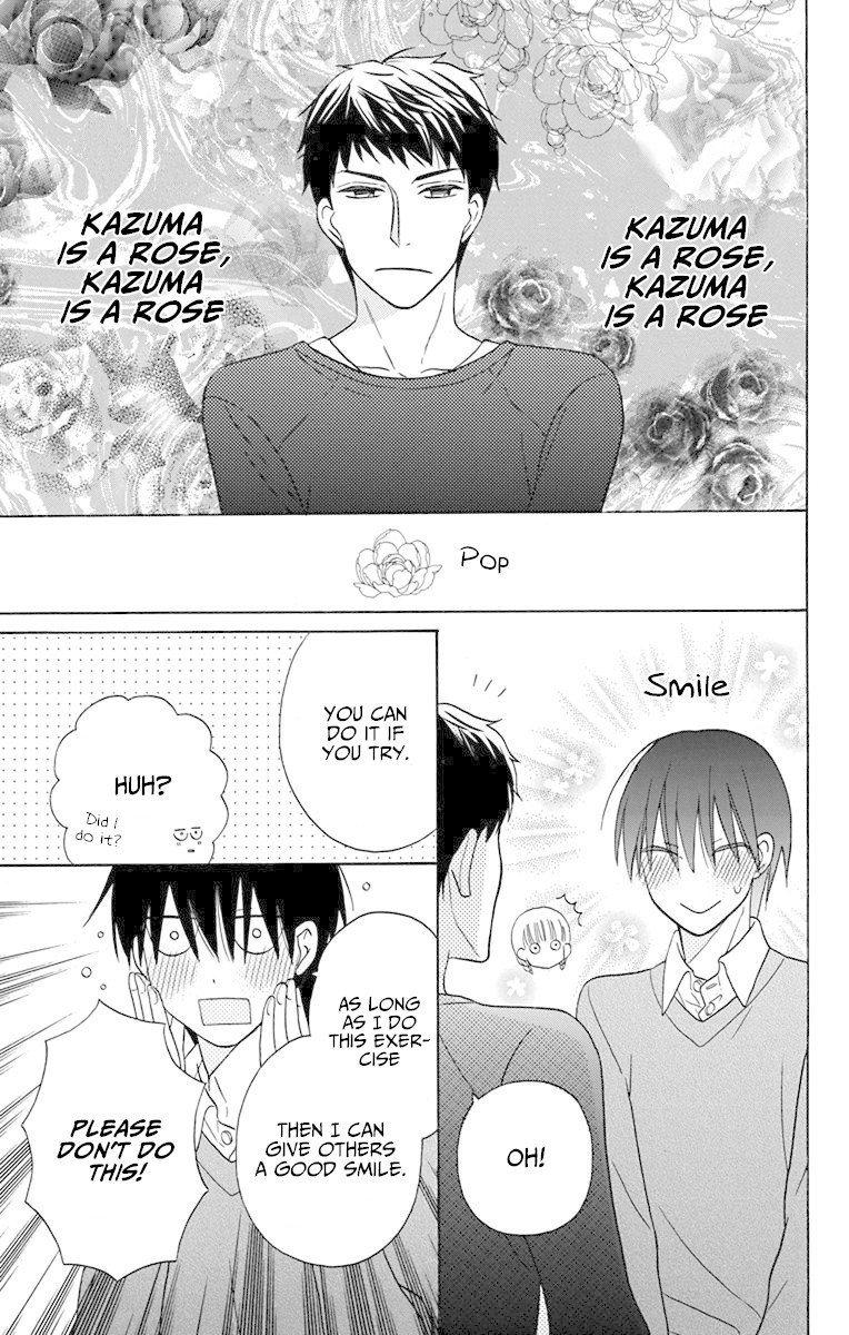 Manga Kawaii Hito (SAITOU Ken) - Chapter 16 Page 27