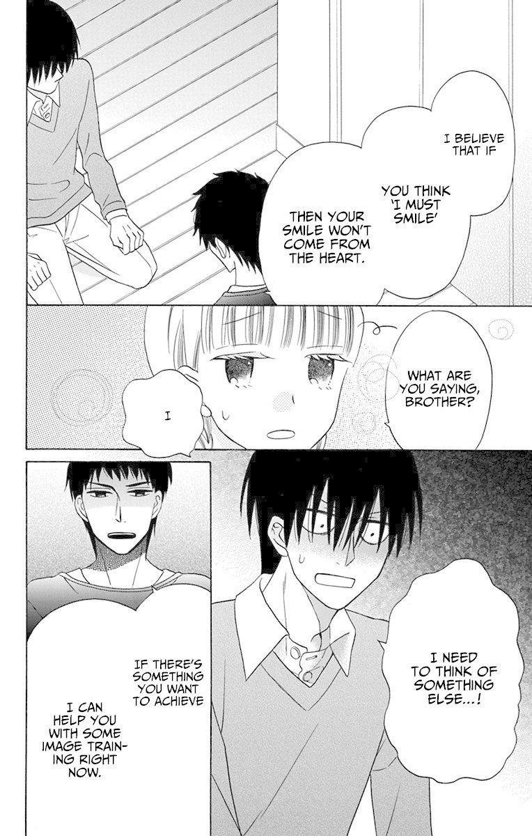 Manga Kawaii Hito (SAITOU Ken) - Chapter 16 Page 24