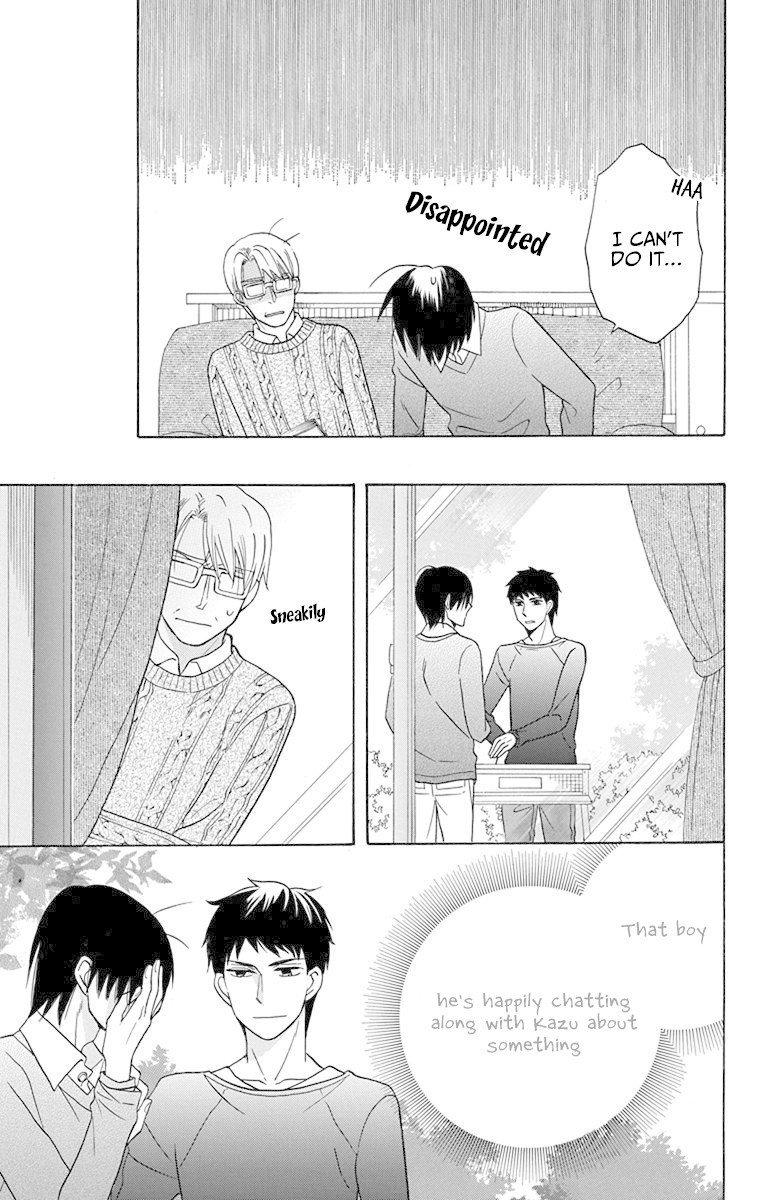 Manga Kawaii Hito (SAITOU Ken) - Chapter 16 Page 31