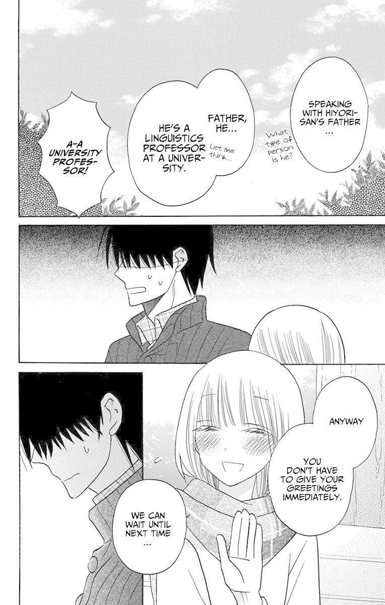 Manga Kawaii Hito (SAITOU Ken) - Chapter 16 Page 6