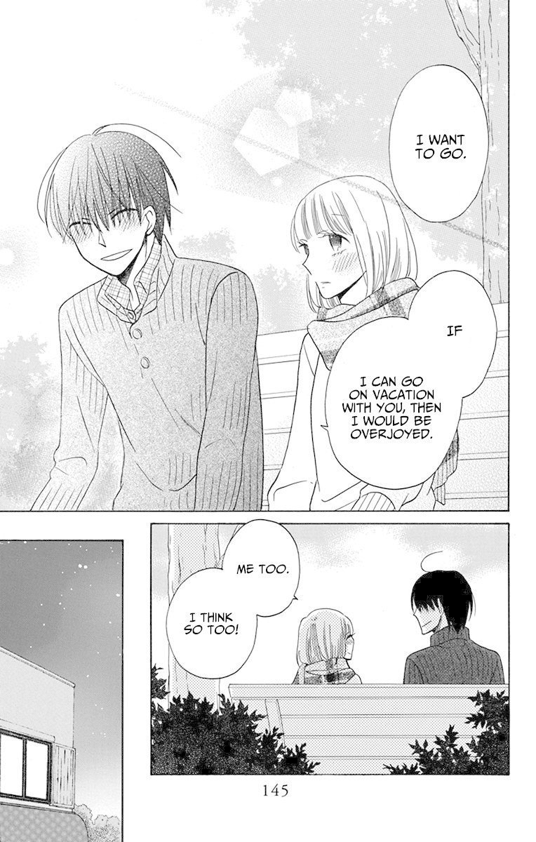 Manga Kawaii Hito (SAITOU Ken) - Chapter 16 Page 7
