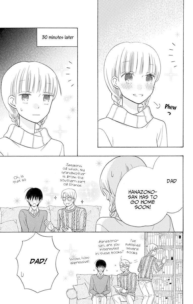 Manga Kawaii Hito (SAITOU Ken) - Chapter 16 Page 43