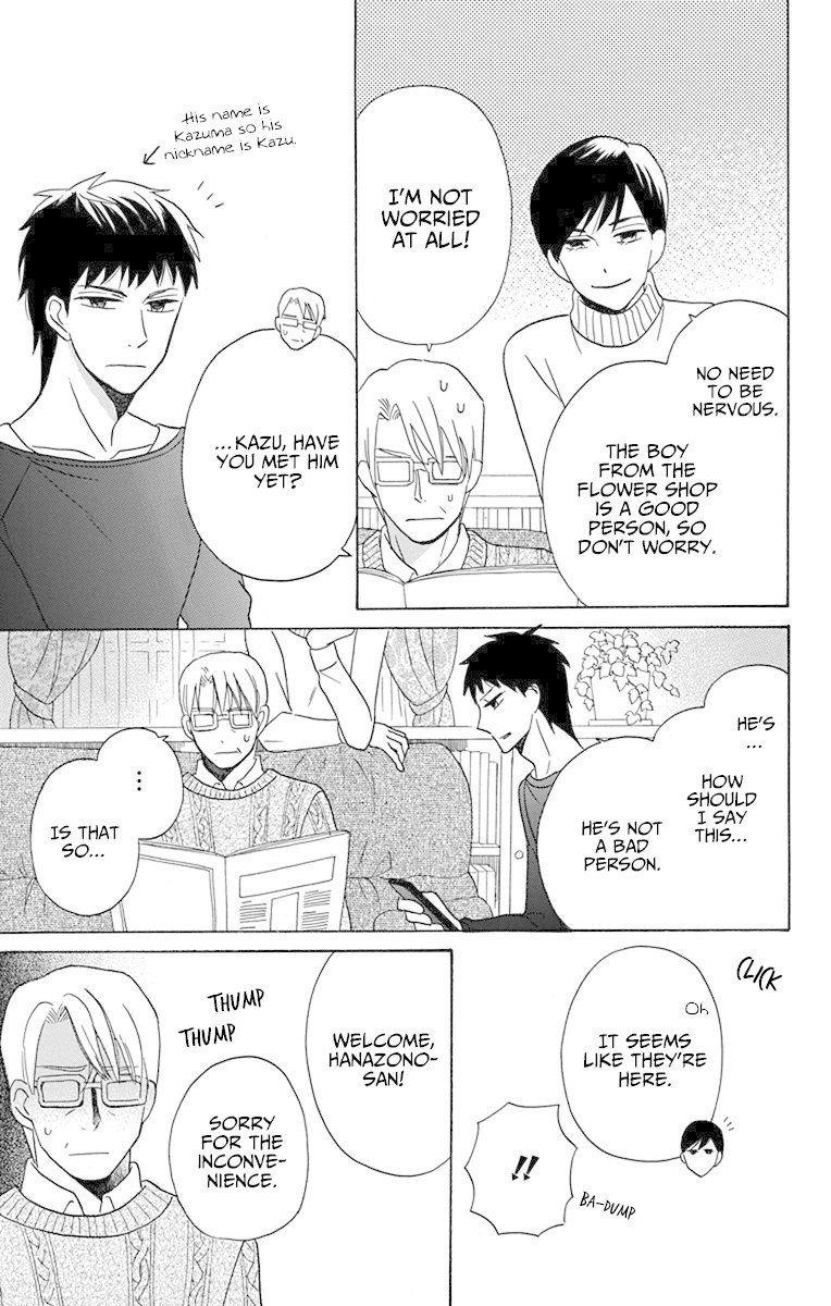 Manga Kawaii Hito (SAITOU Ken) - Chapter 16 Page 11