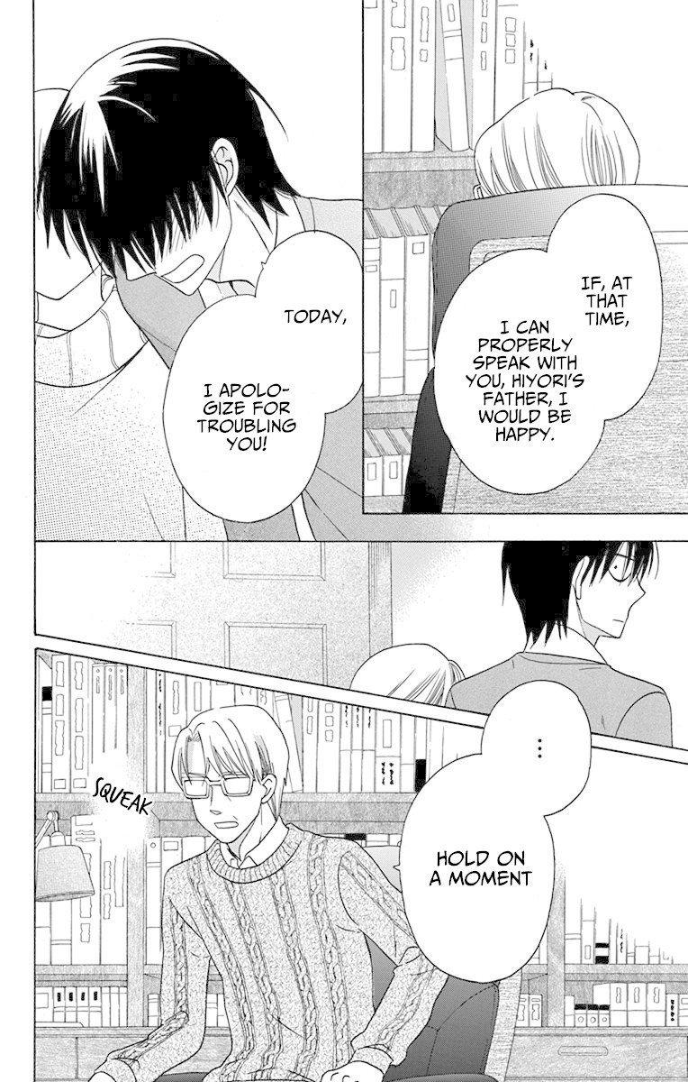 Manga Kawaii Hito (SAITOU Ken) - Chapter 16 Page 40