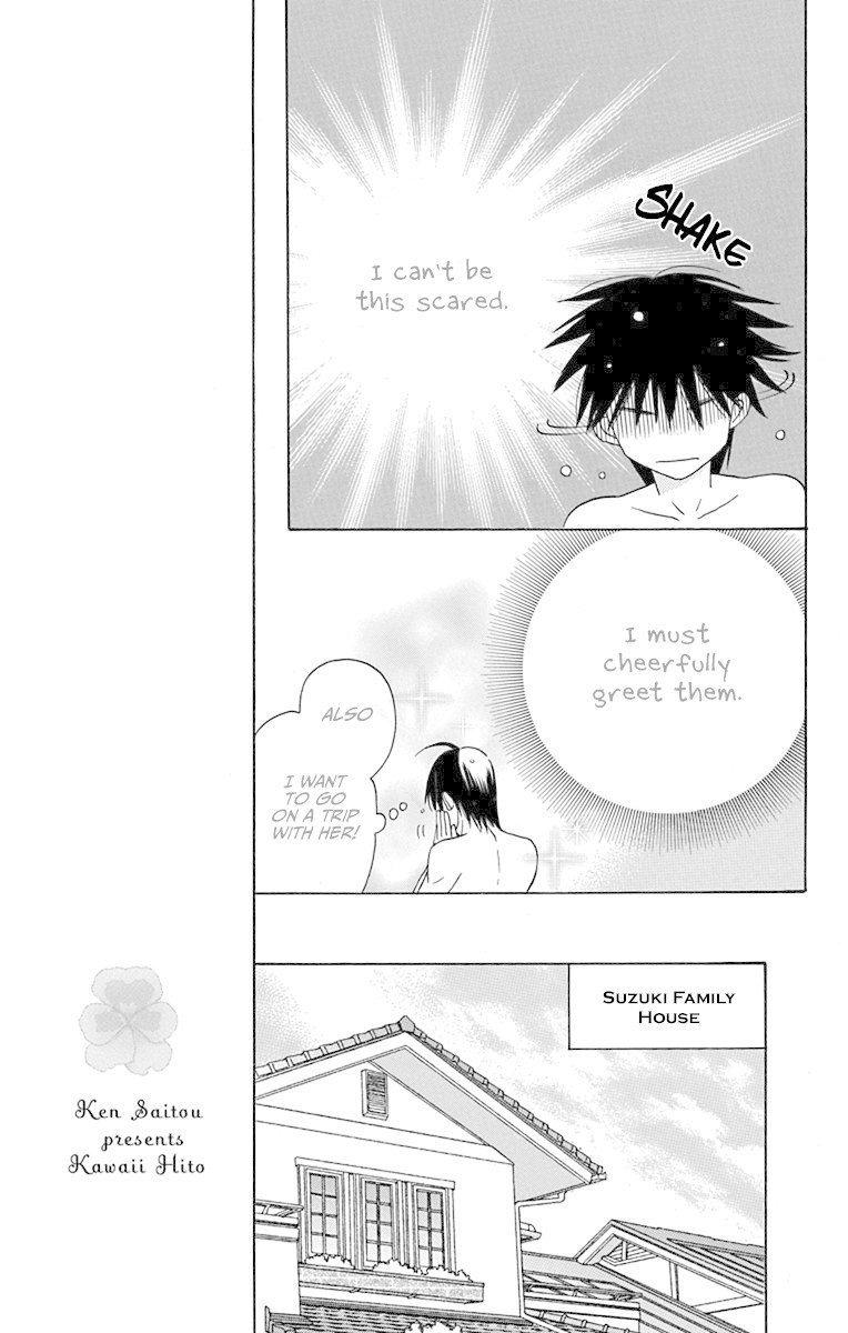 Manga Kawaii Hito (SAITOU Ken) - Chapter 16 Page 9