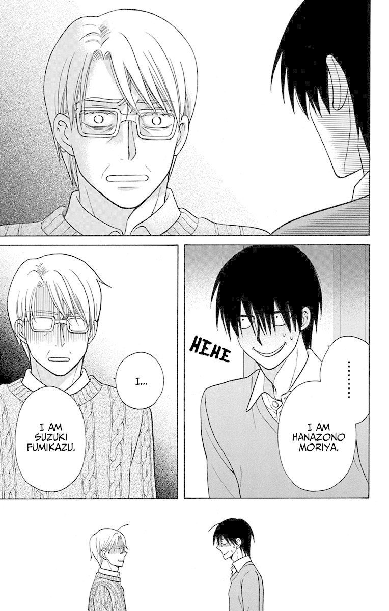 Manga Kawaii Hito (SAITOU Ken) - Chapter 16 Page 13