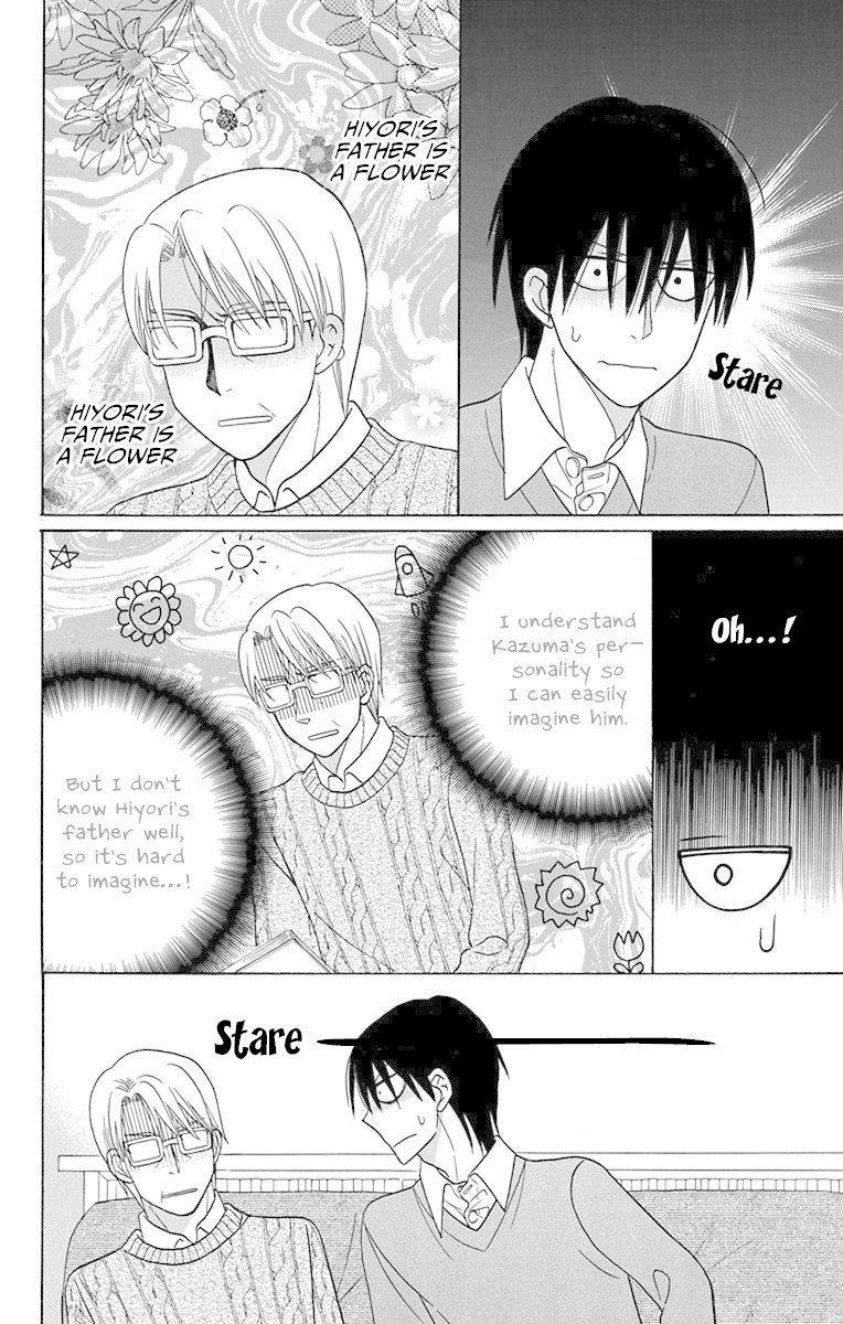 Manga Kawaii Hito (SAITOU Ken) - Chapter 16 Page 30