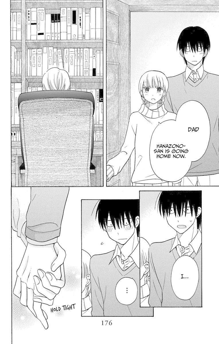 Manga Kawaii Hito (SAITOU Ken) - Chapter 16 Page 38