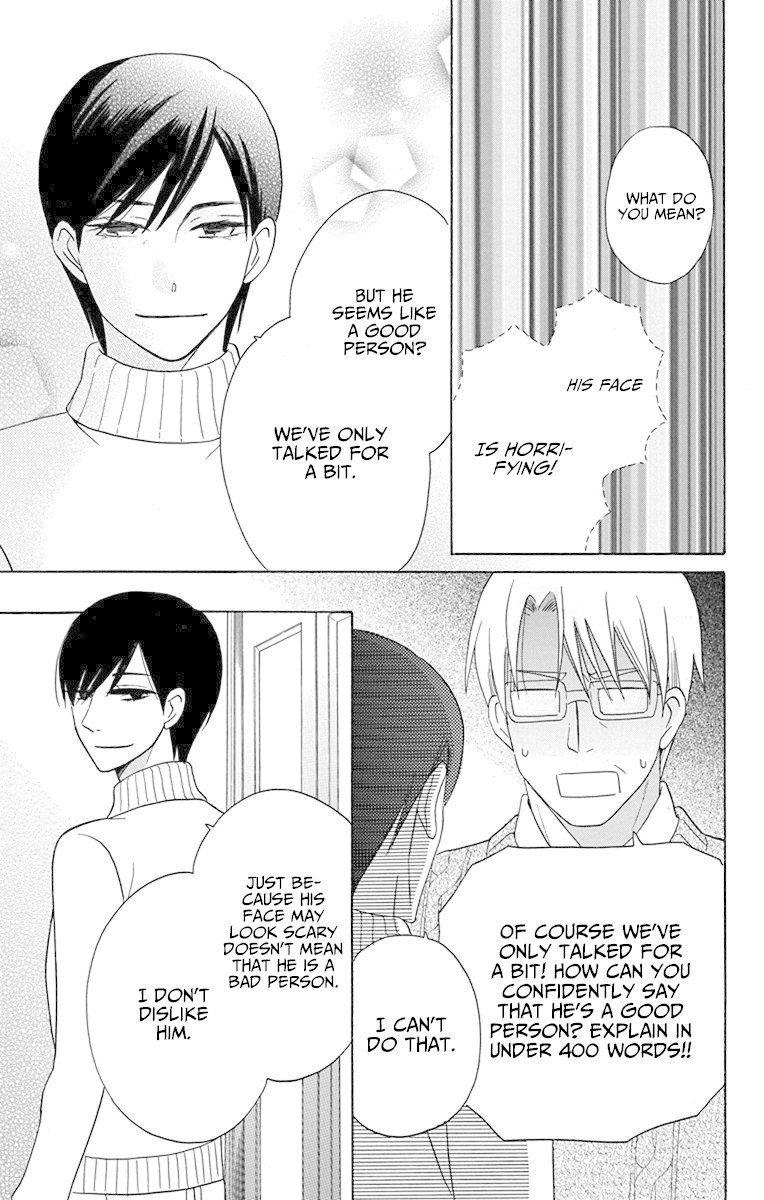 Manga Kawaii Hito (SAITOU Ken) - Chapter 16 Page 15