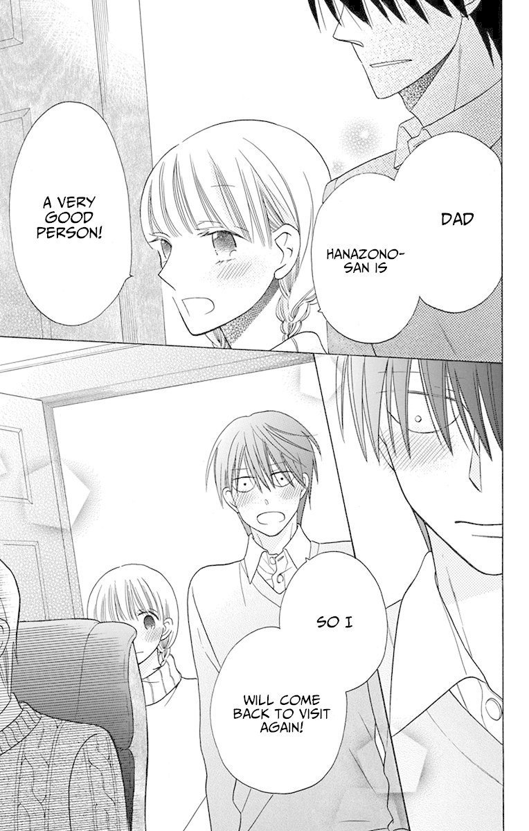 Manga Kawaii Hito (SAITOU Ken) - Chapter 16 Page 39