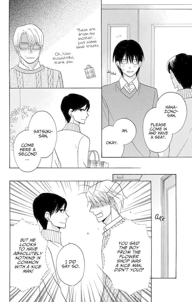 Manga Kawaii Hito (SAITOU Ken) - Chapter 16 Page 14
