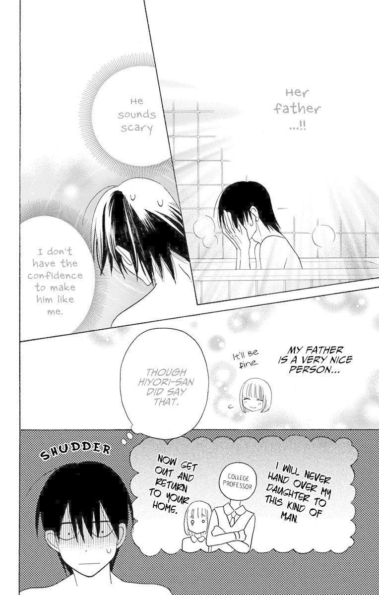 Manga Kawaii Hito (SAITOU Ken) - Chapter 16 Page 8