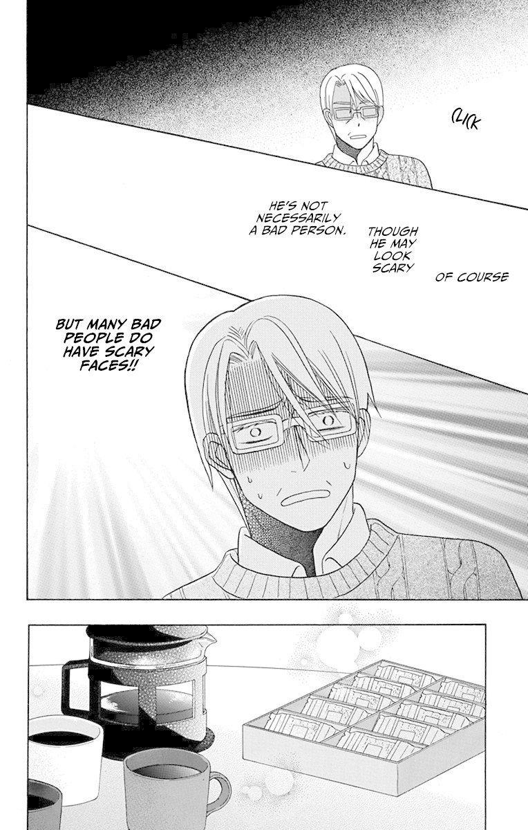 Manga Kawaii Hito (SAITOU Ken) - Chapter 16 Page 16