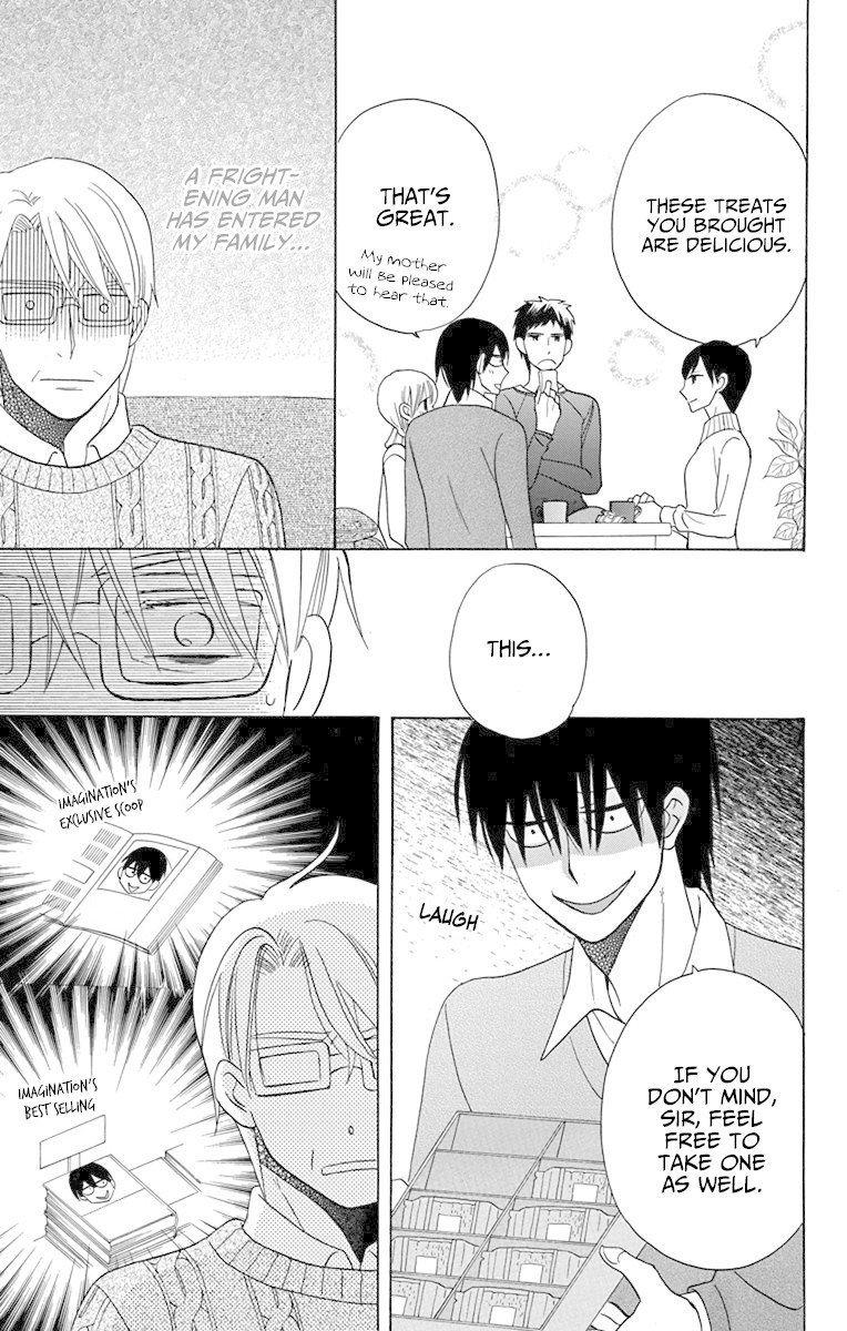 Manga Kawaii Hito (SAITOU Ken) - Chapter 16 Page 17
