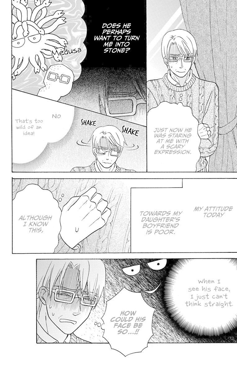 Manga Kawaii Hito (SAITOU Ken) - Chapter 16 Page 32