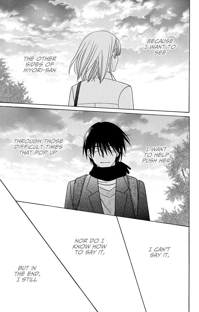 Manga Kawaii Hito (SAITOU Ken) - Chapter 18 Page 37