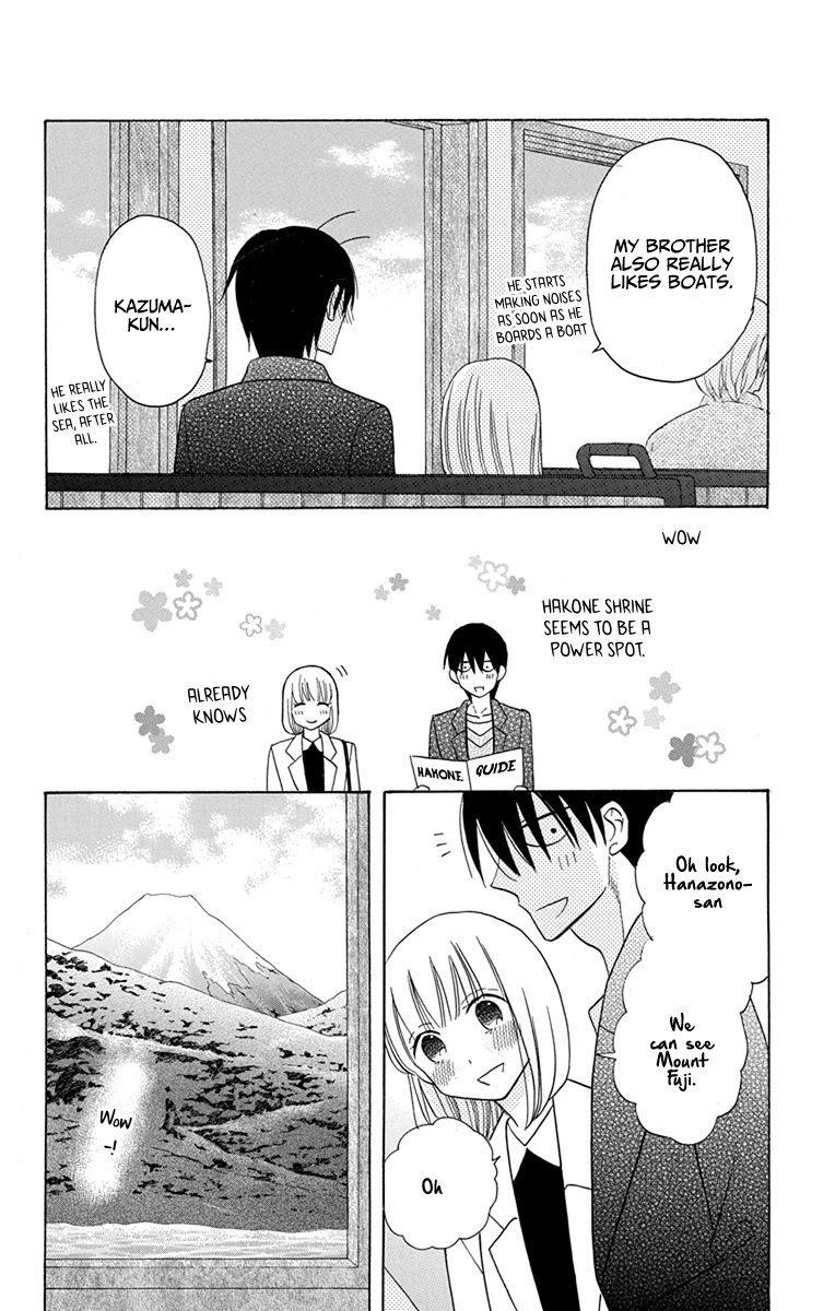 Manga Kawaii Hito (SAITOU Ken) - Chapter 18 Page 14