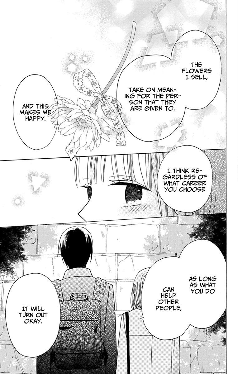Manga Kawaii Hito (SAITOU Ken) - Chapter 18 Page 25