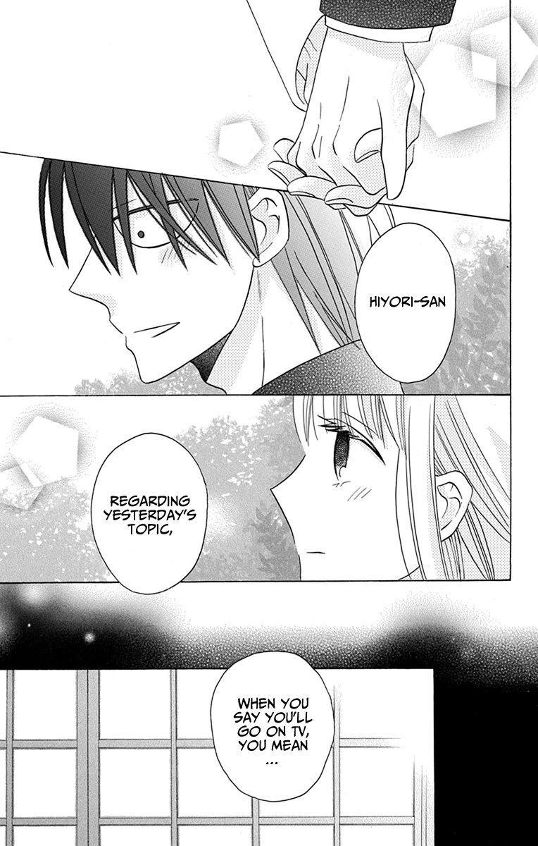 Manga Kawaii Hito (SAITOU Ken) - Chapter 18 Page 17