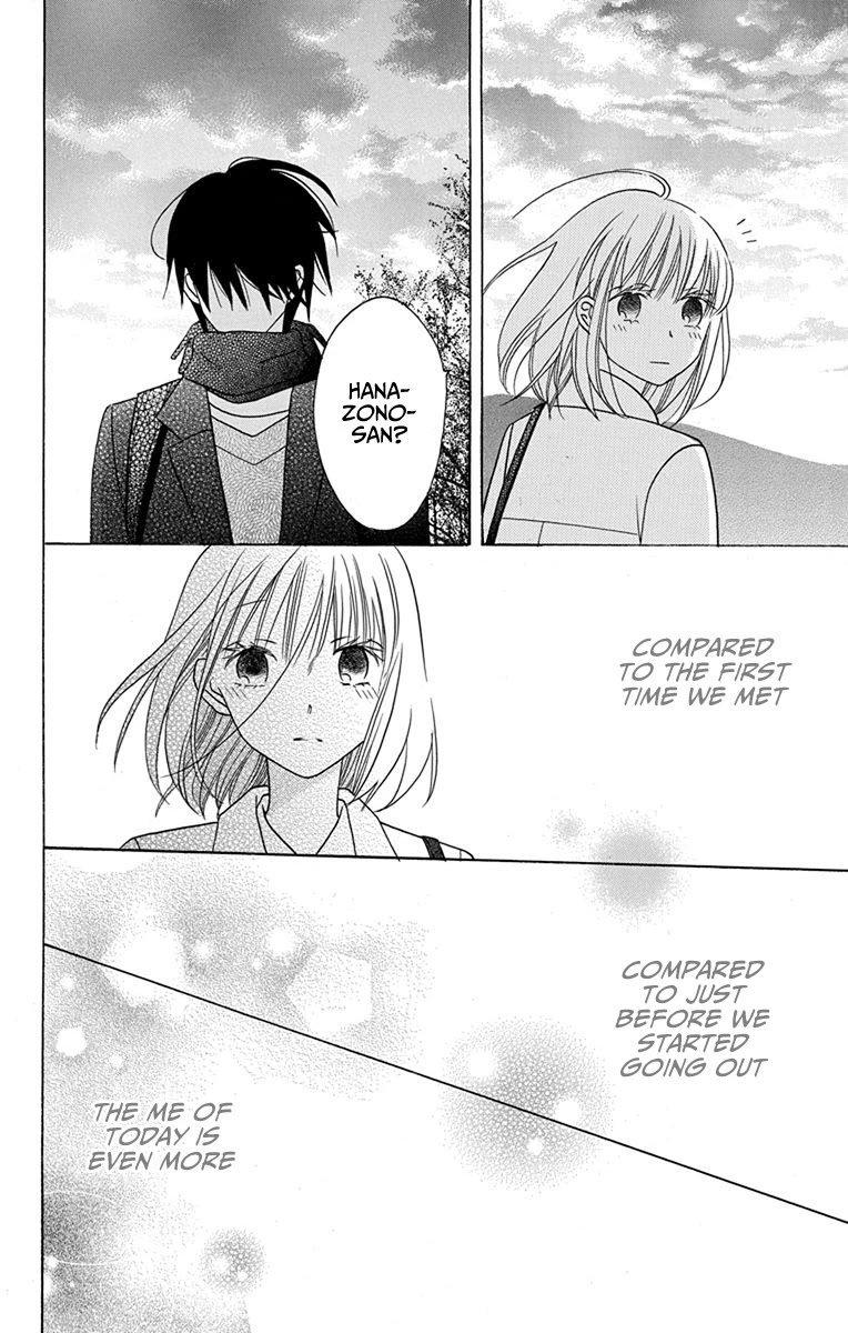 Manga Kawaii Hito (SAITOU Ken) - Chapter 18 Page 40