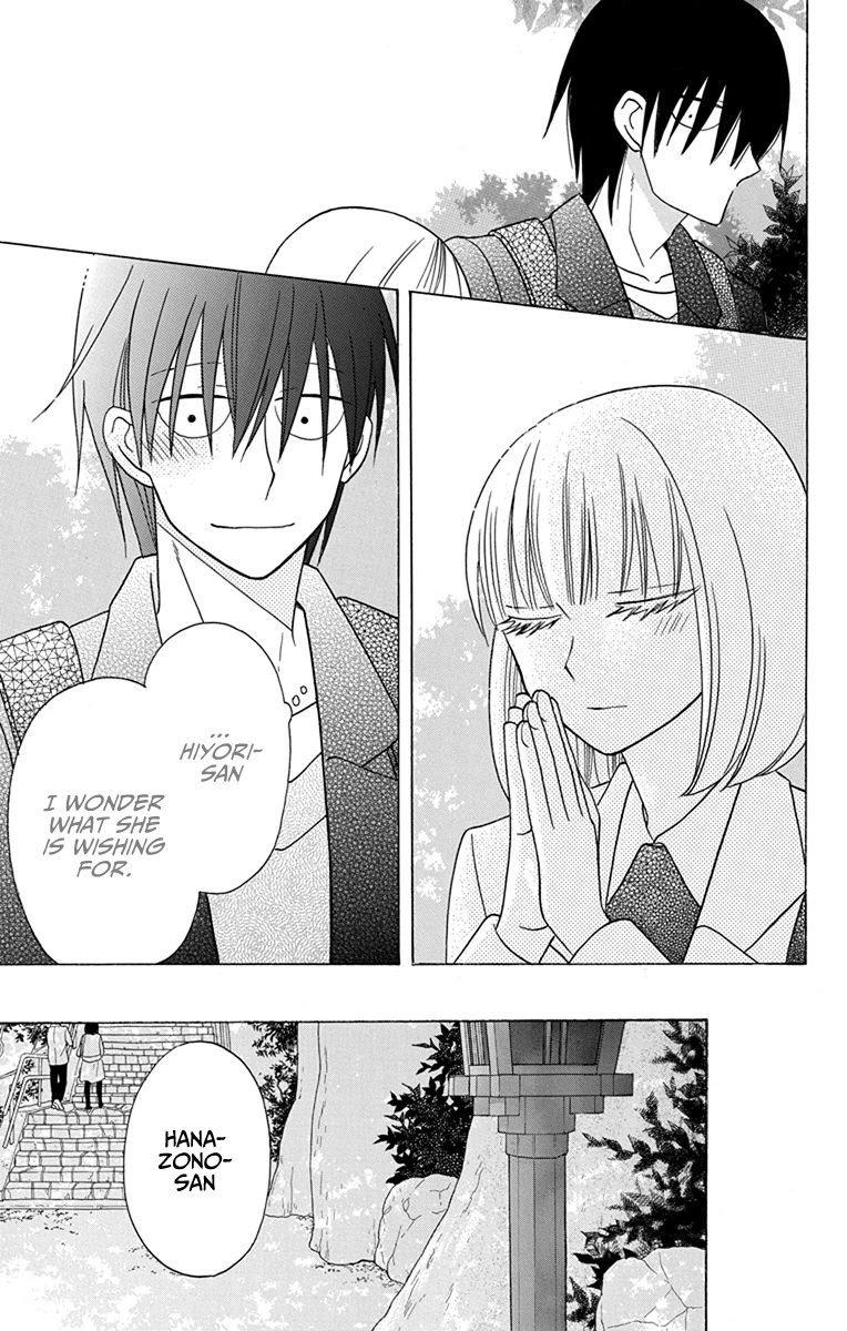 Manga Kawaii Hito (SAITOU Ken) - Chapter 18 Page 33