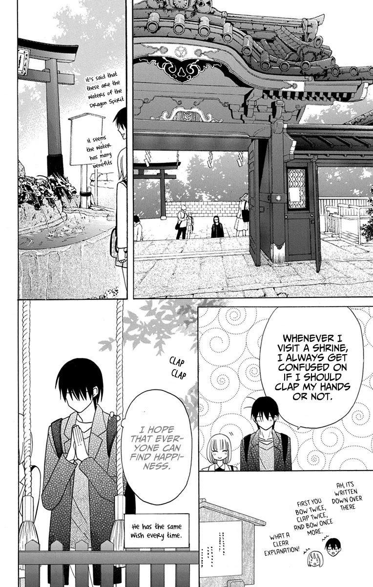 Manga Kawaii Hito (SAITOU Ken) - Chapter 18 Page 32