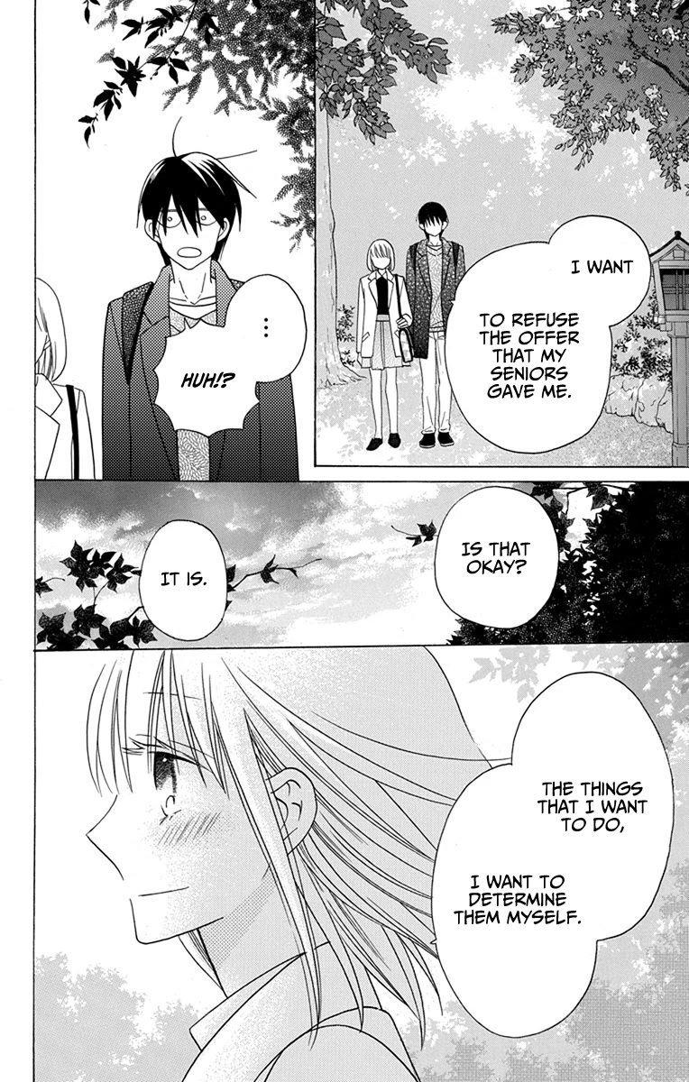 Manga Kawaii Hito (SAITOU Ken) - Chapter 18 Page 34