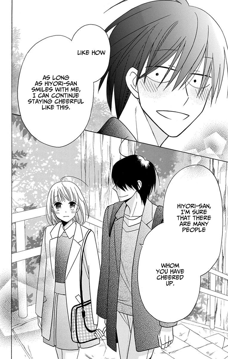 Manga Kawaii Hito (SAITOU Ken) - Chapter 18 Page 26