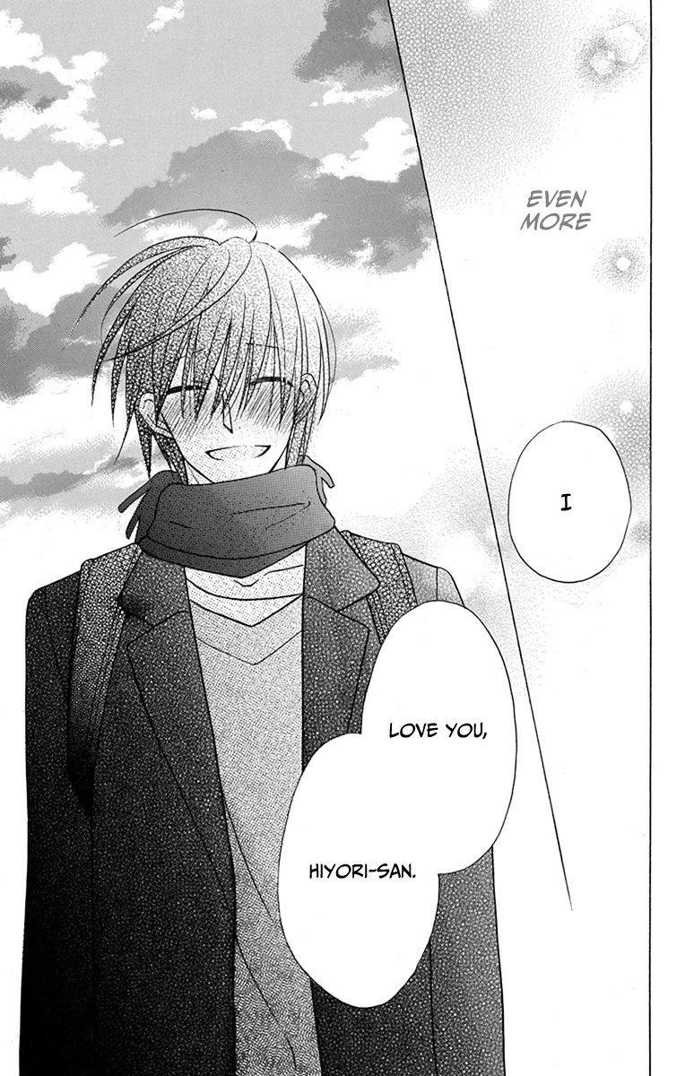 Manga Kawaii Hito (SAITOU Ken) - Chapter 18 Page 41