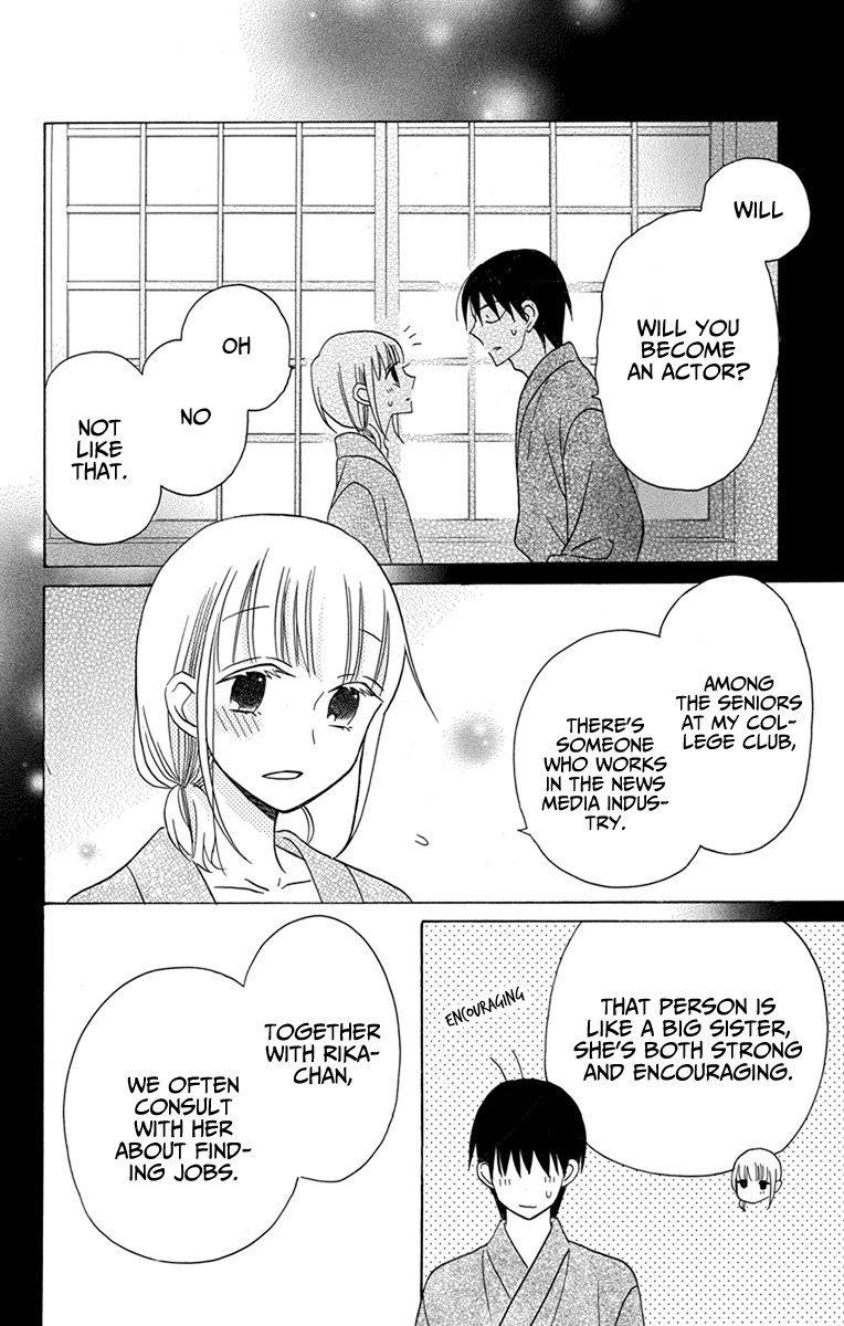Manga Kawaii Hito (SAITOU Ken) - Chapter 18 Page 18