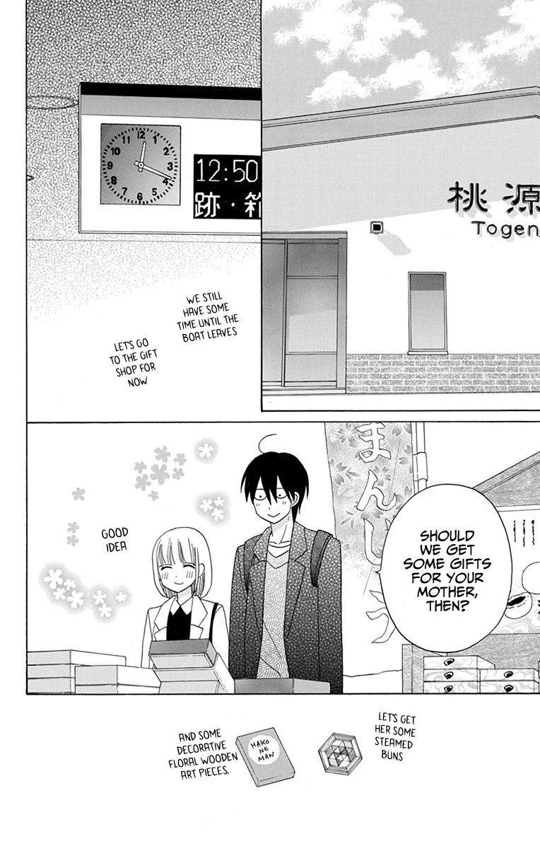 Manga Kawaii Hito (SAITOU Ken) - Chapter 18 Page 12