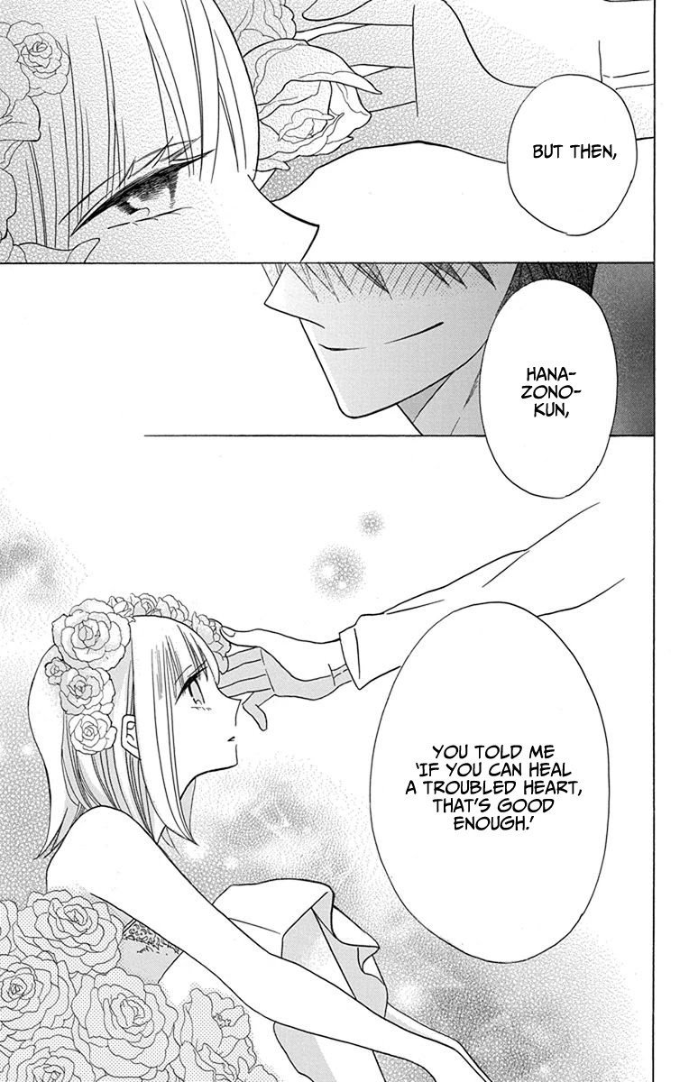 Manga Kawaii Hito (SAITOU Ken) - Chapter 18 Page 29