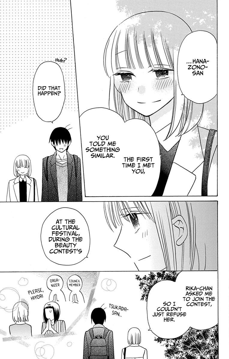 Manga Kawaii Hito (SAITOU Ken) - Chapter 18 Page 27