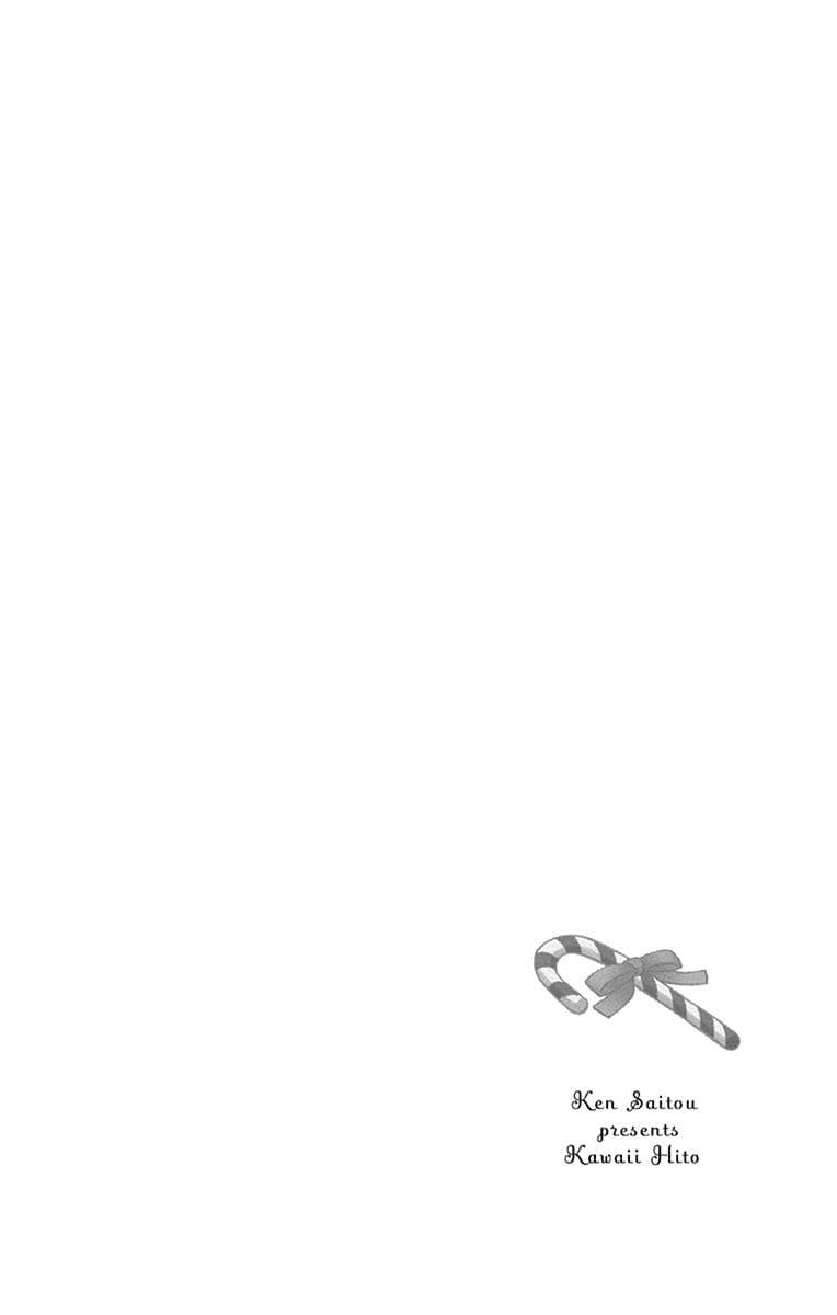 Manga Kawaii Hito (SAITOU Ken) - Chapter 21 Page 7