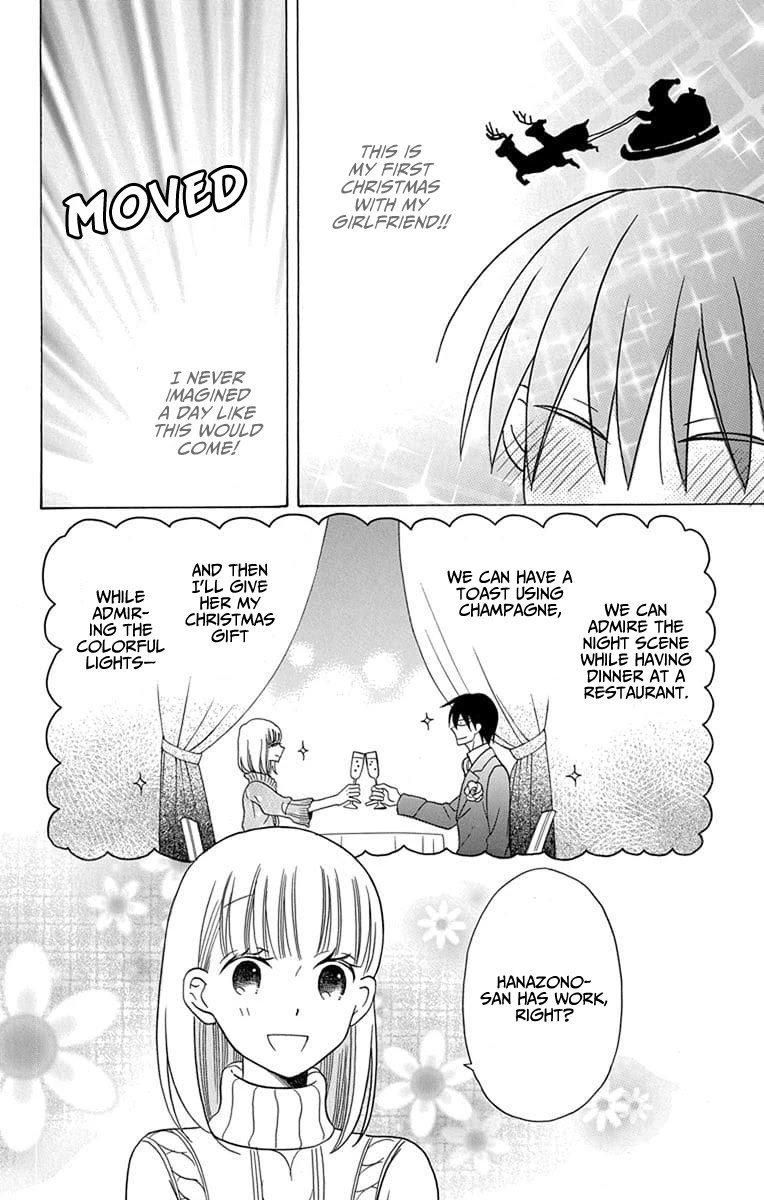 Manga Kawaii Hito (SAITOU Ken) - Chapter 21 Page 13