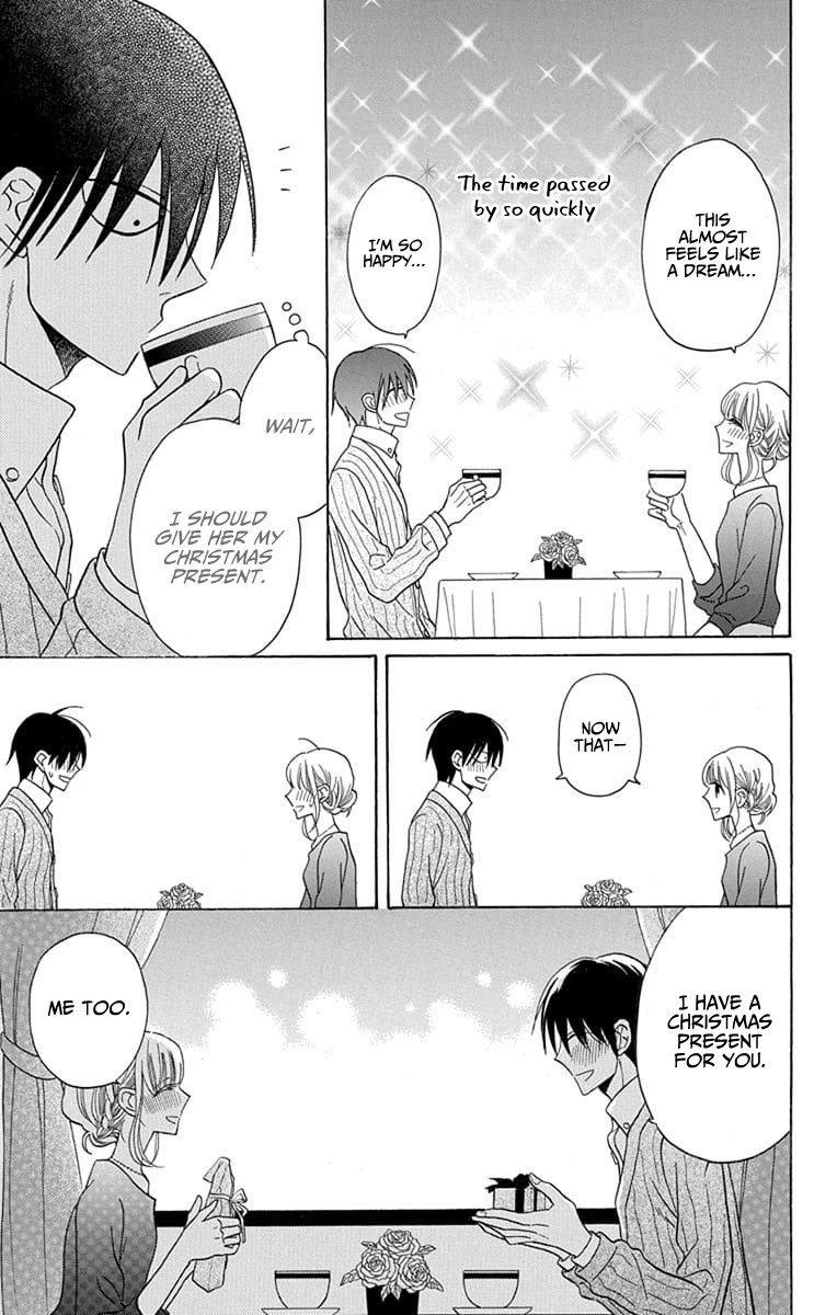 Manga Kawaii Hito (SAITOU Ken) - Chapter 21 Page 34