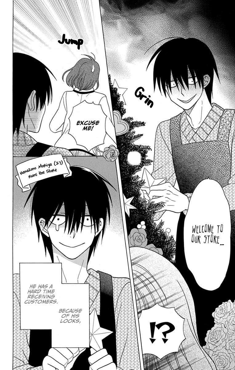 Manga Kawaii Hito (SAITOU Ken) - Chapter 21 Page 9