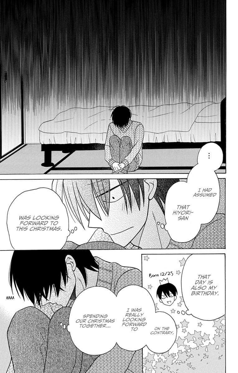 Manga Kawaii Hito (SAITOU Ken) - Chapter 21 Page 16