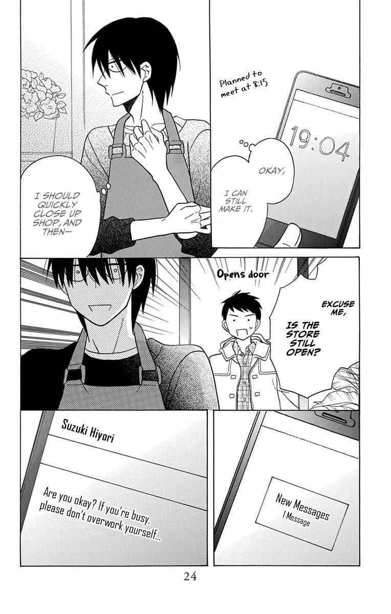 Manga Kawaii Hito (SAITOU Ken) - Chapter 21 Page 27